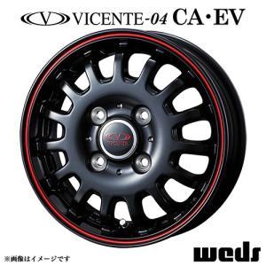 ヴィセンテ 04 EV アルミホイール(1本) 13x4.5 +50 100 4穴(ブラック&レッドライン) / 13インチ VICENTE-04 EV エブリィ ブラック|screate