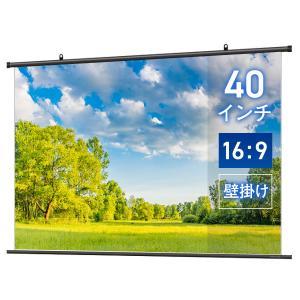 プロジェクタースクリーン タペストリー(掛け軸)スクリーン 40インチ(16:9) スタンダードマット BTP0890WSD|screen-theaterhouse
