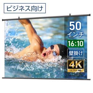 シアターハウス【4K対応】プロジェクタースクリーン 50インチ (16:10) タペストリー(掛け軸)タイプ BTP1077XEH|screen-theaterhouse