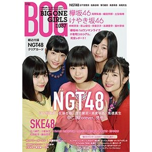 ☆BIG ONE GIRLS NO.037|screenstore