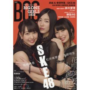 ☆BIG ONE GIRLS NO.032|screenstore