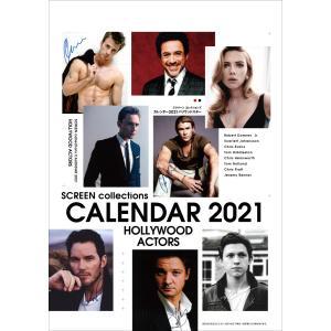 SCREEN collections カレンダー 2021 ハリウッドスター 【購入特典:ミニカレンダー付き】  《入荷済み》|screenstore