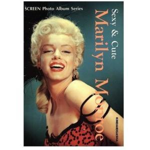 ☆【50 %OFF 】訳あり本 特価フェア Sexy & Cute Marilyn Monroe screenstore