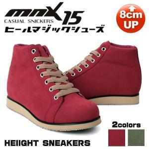 【MNX15】monaco クラシックスニーカー|scriptv