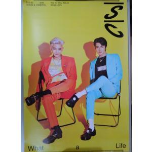 EXO-SC(セフン&チャニョル) 1stミニアルバム - What a life ポスター