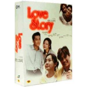 ラブストーリー DVD BOX 韓国版 字幕無し イ・ビョンホン、ソン・スンホン