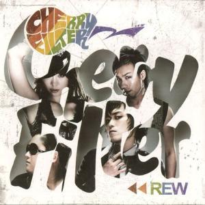 Cherry Filter(チェリーフィルター)約1年ぶりのニューアルバム。幅広いジャンルから選んだ...
