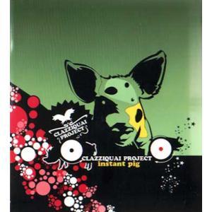 日本にも多くのファンを持つClazziquaiの1集。このデビューアルバムでも、日本のテレビCM曲「...