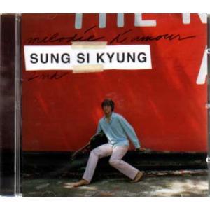 ファーストアルバムが大ヒット、一躍トップシンガーの仲間入りを果したソン・シギョンの8ヶ月ぶりとなるセ...