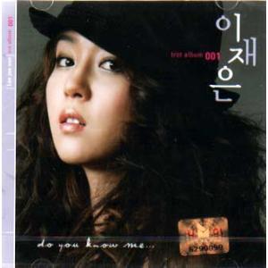 イ・ジェウン トロットアルバム 1集 CD 韓国盤|scriptv