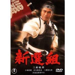 新撰組 DVD 台湾版(輸入盤)|scriptv