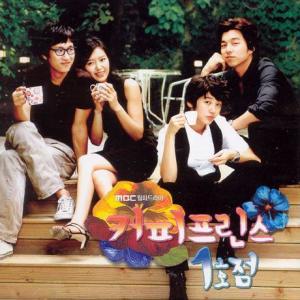 コーヒープリンス1号店 OST CD 韓国盤