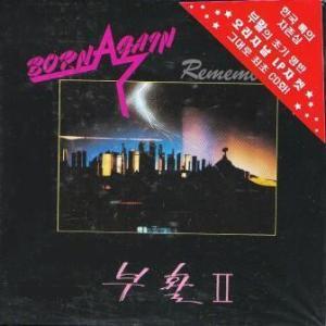 ブファル 2集 CD 韓国盤