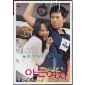 小さな恋のステップ DVD 韓国版 チョン・ジェヨン、イ・ナ...