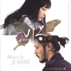 悲夢 ピモン OST CD 韓国盤...