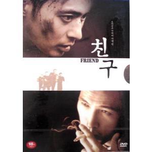 チング 2DVD 韓国版(輸入盤) ユ・オソン、チャン・ドンゴン