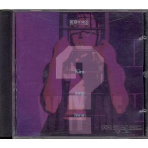 キム・ジョンファン 存在の理由 CD 韓国盤|scriptv