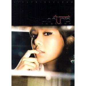 ハン・ユナ 1st Mini Album I'm manne...