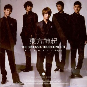東方神起 The 3rd Asia Tour Concert Mirotic 2CD 韓国盤