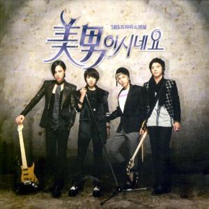 美男 イケメン ですね OST CD 韓国盤