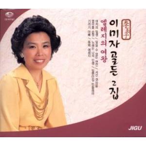 イ・ミジャ 李美子 ゴールデン 2集 2CD 韓国盤|scriptv