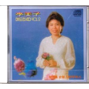 イ・ミジャ 李美子 メドレー40 2集 CD 韓国盤|scriptv