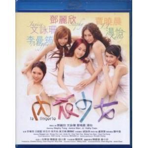 内衣少女 Blu-ray 香港版 英語字幕版...