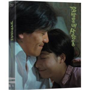 コバン村の人々 People in the Slum (Blu-ray) (韓国版) (輸入盤) 日本語字幕付き|scriptv