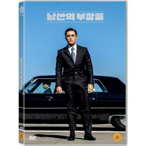 南山の部長たち (DVD) (韓国版) (輸入盤)