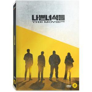 バッドガイズ:THE MOVIE The Bad Guys: Reign of Chaos (DVD) (韓国版) (輸入盤) scriptv