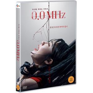 0.0MHz (DVD) (韓国版) (輸入盤)|scriptv