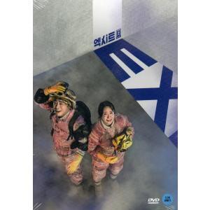 EXIT (DVD) (韓国版) (輸入盤)|scriptv