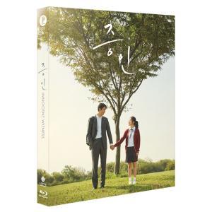 無垢なる証人 Innocent Witness (Blu-ray) (Full Slip Postcard Limited Edition) (韓国版) (輸入盤)|scriptv