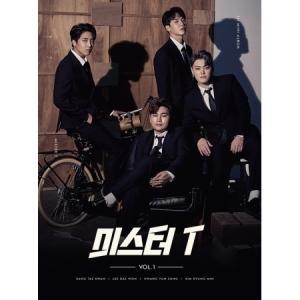 Mr. T 1stミニアルバム CD (韓国版) scriptv