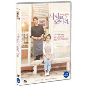 愛していますか Are We In Love? (DVD) (初回限定版) (韓国版) (輸入盤)|scriptv