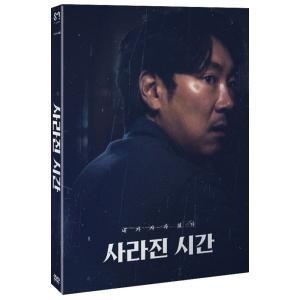 消えた時間 Me and Me (2DVD) (普通版) (韓国版) (輸入盤)|scriptv