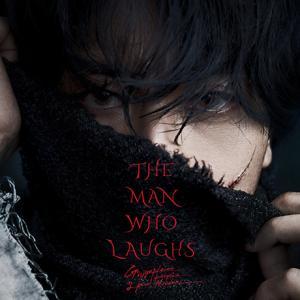 パク・ヒョシン - ミュージカル「笑う男」スペシャルナンバー CD (韓国盤)|scriptv