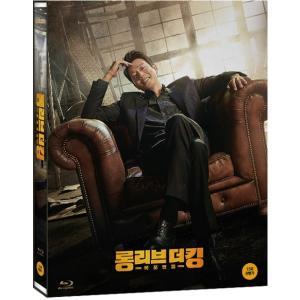 LONG LIVE THE KING:木浦英雄 (Blu-ray) (韓国版) (輸入盤)|scriptv