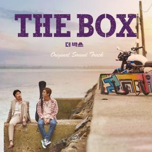 THE BOX 韓国映画OST CD (韓国盤)の画像