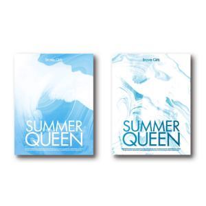 Brave Girls 5th ミニアルバム - Summer Queen CD (韓国盤)の画像