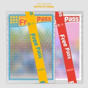 DRIPPIN 1st ミニアルバム - Free Pass CD (韓国盤)の画像
