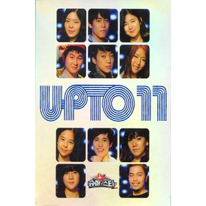 Mnet Super Star K 2 Up to 11 Various 2CD 韓国盤