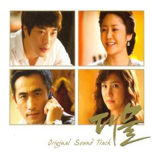 大物 OST CD 韓国盤