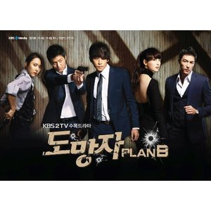 逃亡者 Plan B DVD-BOX 韓国版 チョン・ジフン...