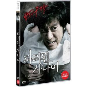 破壊された男 DVD 韓国版(輸入盤) キム・ミョンミン、オム・ギジュン|scriptv