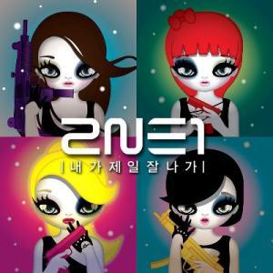 2NE1 トゥエニーワン 2nd Mini Album CD...