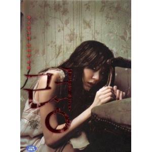 リョン(霊) 2DVD 韓国版(輸入盤) キム・ハヌル|scriptv