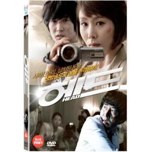 ヘッド DVD 韓国版(輸入盤) パク・イェジン、ペク・ユンシク|scriptv