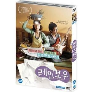 虹 DVD 韓国版(輸入盤) パク・ヒョニョン、ペク・ソミョン|scriptv