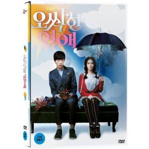 不気味な恋愛 DVD 韓国版 ソン・イェジン イ・ミンギ...